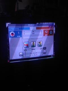 Wii ウイニングイレブン プレーメーカー2008 写真 画像